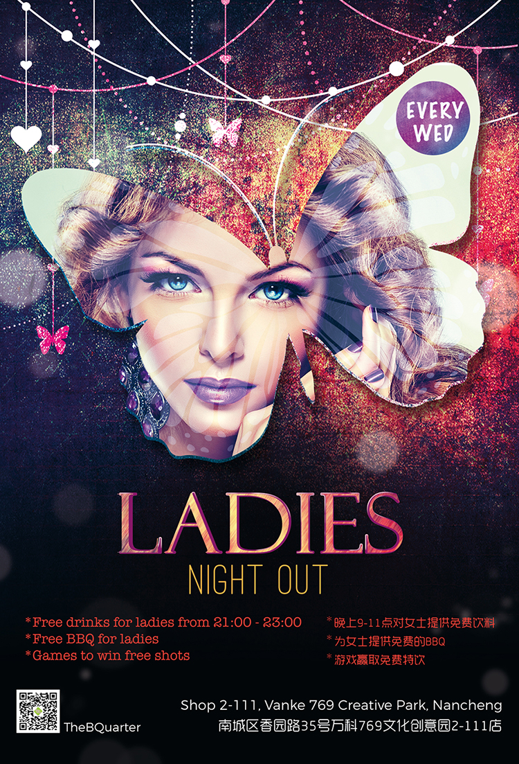 ladiesnight2017_lowres